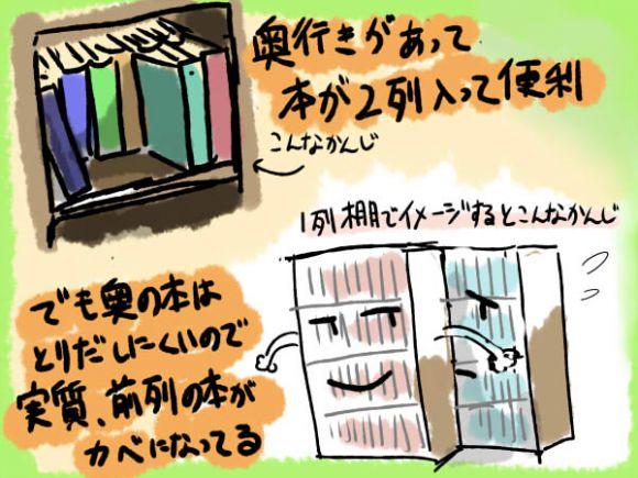 illust_0069