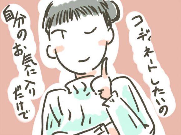 美観重視ミニマリスト/シンプリスト
