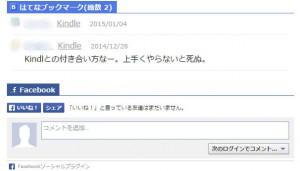 sns_ran