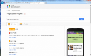 blog_mobile_speed