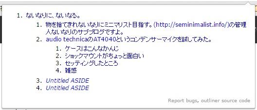 nainari_outline
