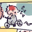 自転車のハンドルがぐらつくと思ったら、それどころではなかった話。